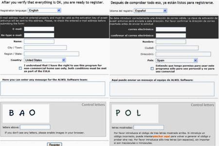 Formulario de registro para la licencia de Avast Home