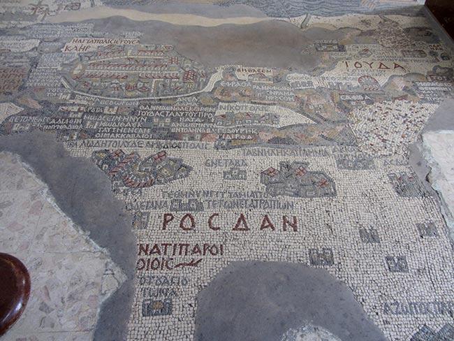 Mapa de Madaba. parte 1