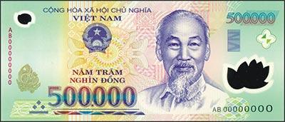 Vietnam. Billete de 500000 dong. Circuito por el norte de Vietnam